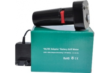 Motor rotisor, alimentare 220V sau pe baterie 1.5V tip R20